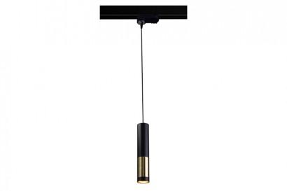Amplex Kavos sínrendszeres lámpafej